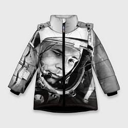 Куртка зимняя для девочки Юрий Гагарин цвета 3D-черный — фото 1