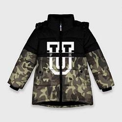 Куртка зимняя для девочки FCK U: Camo цвета 3D-черный — фото 1