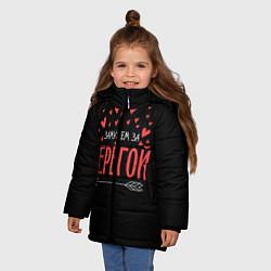 Детская зимняя куртка для девочки с принтом Муж Сергей, цвет: 3D-черный, артикул: 10083287906065 — фото 2