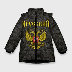Куртка зимняя для девочки Я Русский цвета 3D-черный — фото 1