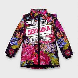 Куртка зимняя для девочки Лучшая в мире девушка цвета 3D-черный — фото 1