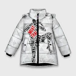 Детская зимняя куртка для девочки с принтом Muay thai Words, цвет: 3D-черный, артикул: 10089320606065 — фото 1