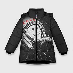 Детская зимняя куртка для девочки с принтом Гагарин в космосе, цвет: 3D-черный, артикул: 10091680406065 — фото 1