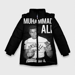 Куртка зимняя для девочки Muhammad Ali - фото 1