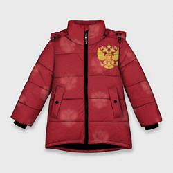 Детская зимняя куртка для девочки с принтом Сборная России по футболу, цвет: 3D-черный, артикул: 10093070906065 — фото 1