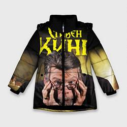 Детская зимняя куртка для девочки с принтом Стивен Кинг думает, цвет: 3D-черный, артикул: 10095787106065 — фото 1