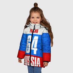 Куртка зимняя для девочки Russia: from 64 цвета 3D-черный — фото 2