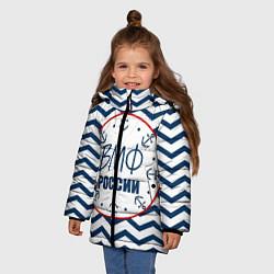 Куртка зимняя для девочки ВМФ России цвета 3D-черный — фото 2