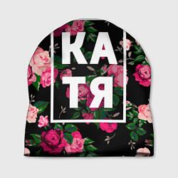 Шапка Катя цвета 3D — фото 1