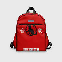 Детский рюкзак Nekoma