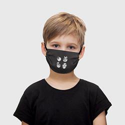 Маска для лица детская KISS Mask цвета 3D — фото 1