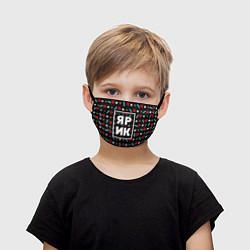 Маска для лица детская Ярик цвета 3D — фото 1
