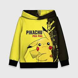 Толстовка-худи детская Pikachu Pika Pika цвета 3D-черный — фото 1