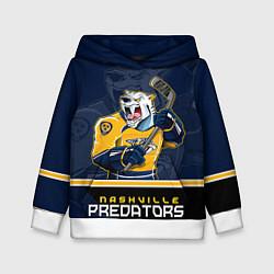 Толстовка-худи детская Nashville Predators цвета 3D-белый — фото 1