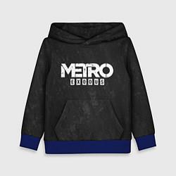 Толстовка-худи детская Metro Exodus: Space Grey цвета 3D-синий — фото 1