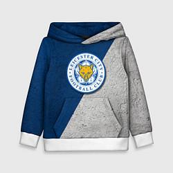 Толстовка-худи детская Leicester City FC цвета 3D-белый — фото 1