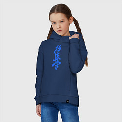 Толстовка оверсайз детская Киокушинкай: иероглиф цвета тёмно-синий — фото 2