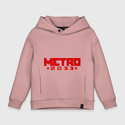 Толстовка оверсайз детская Metro 2033 цвета пыльно-розовый — фото 1