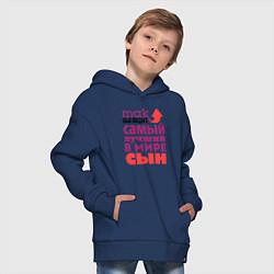 Толстовка оверсайз детская Так выглядит лучший сын цвета тёмно-синий — фото 2