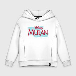 Толстовка оверсайз детская Mulan Disney цвета белый — фото 1