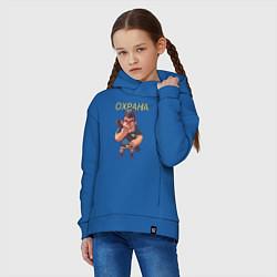 Толстовка оверсайз детская ОХРАНА SECURITY Z цвета синий — фото 2