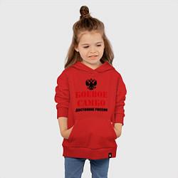 Толстовка детская хлопковая Боевое самбо России цвета красный — фото 2