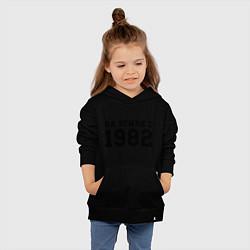 Толстовка детская хлопковая На Земле с 1982 цвета черный — фото 2