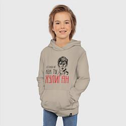 Толстовка детская хлопковая Хулиган Есенин цвета миндальный — фото 2