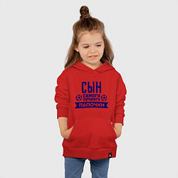 Толстовка детская хлопковая Сын самого лучшего папочки цвета красный — фото 2