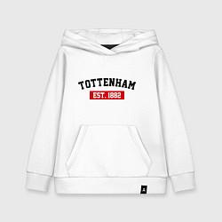 Толстовка детская хлопковая FC Tottenham Est. 1882 цвета белый — фото 1