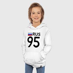 Толстовка детская хлопковая RUS 95 цвета белый — фото 2