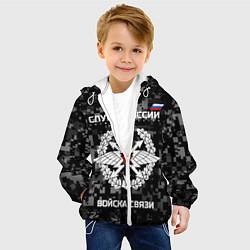 Детская 3D-куртка с капюшоном с принтом Служу России: войска связи, цвет: 3D-белый, артикул: 10118283205458 — фото 2