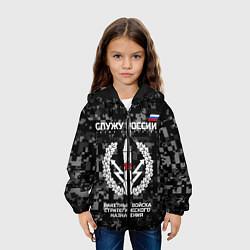 Куртка с капюшоном детская Служу России: РВСН цвета 3D-черный — фото 2