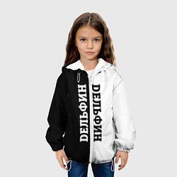 Детская 3D-куртка с капюшоном с принтом Дельфин Ч&Б, цвет: 3D-белый, артикул: 10146801905458 — фото 2