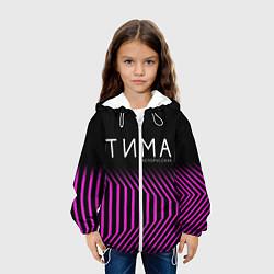 Детская 3D-куртка с капюшоном с принтом Тима Белорусских, цвет: 3D-белый, артикул: 10168639505458 — фото 2