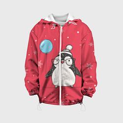 Детская 3D-куртка с капюшоном с принтом Влюбленная пингвинка, цвет: 3D-белый, артикул: 10079040805458 — фото 1