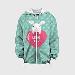 Куртка с капюшоном детская Rabbit: Love you цвета 3D-белый — фото 1