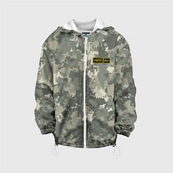 Куртка с капюшоном детская AB IV + цвета 3D-белый — фото 1