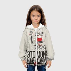 Куртка 3D с капюшоном для ребенка Мой мальчишник - фото 2