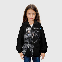 Куртка с капюшоном детская Спецназ 13 цвета 3D-черный — фото 2