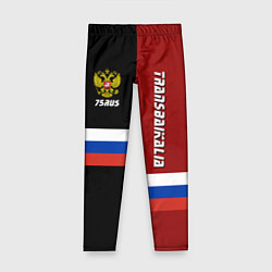 Леггинсы для девочки Transbaikalia, Russia цвета 3D — фото 1