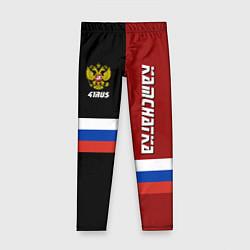Леггинсы для девочки Kamchatka, Russia цвета 3D-принт — фото 1