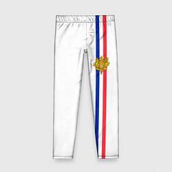 Леггинсы для девочки Франция: лента с гербом цвета 3D — фото 1