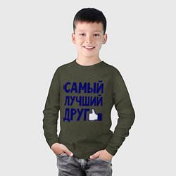 Лонгслив хлопковый детский Самый лучший друг цвета меланж-хаки — фото 2