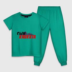 Пижама хлопковая детская Сын Кавказа цвета зеленый — фото 1