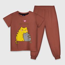 Пижама хлопковая детская I love mom цвета кирпичный — фото 1