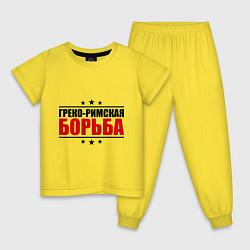 Пижама хлопковая детская Греко-римская борьба цвета желтый — фото 1