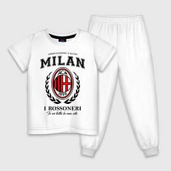 Пижама хлопковая детская Milan: I Rossoneri цвета белый — фото 1
