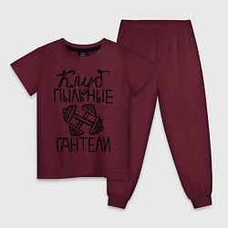 Пижама хлопковая детская Клуб «Пыльные гантели» цвета меланж-бордовый — фото 1