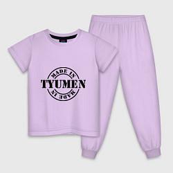 Пижама хлопковая детская Made in Tyumen цвета лаванда — фото 1
